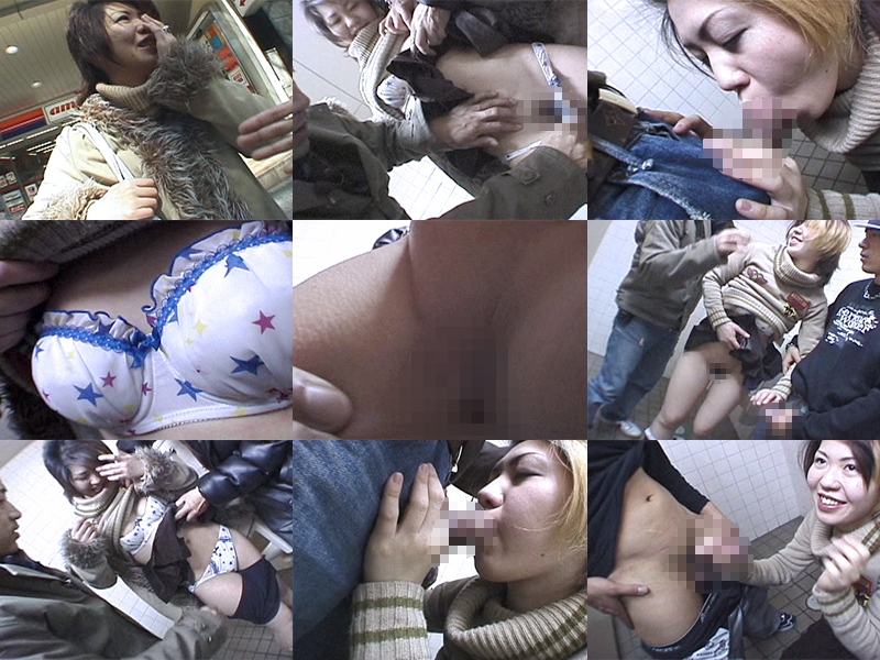 素人専門ナンパの達人45 サンプル 無料 動画 画像